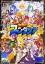 【中古】 無限のファンタジア Role&Roll RPG/一本三三七(著者),トミーウォーカー(著者