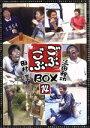 【中古】 ごぶごぶBOX14 浜田雅功セレクション14 田
