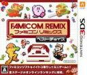 【中古】 ファミコンリミックス ベストチョイス /ニンテンド...