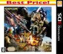 【中古】 モンスターハンター4G Best Price! /...
