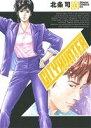 【中古】 シティーハンター XYZ edition(03) ...