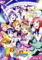 【中古】 ラブライブ!μ's Go→Go! LoveLive! 2015〜Dream Sensation!〜DVD Day1 /μ's 【中古】afb
