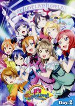【中古】 ラブライブ!μ's Go→Go! LoveLive! 2015〜Dream Sensation!〜DVD Day2 /μ's 【中古】afb