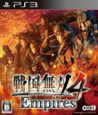 【中古】 戦国無双4 Empires /PS3 【中古】afb