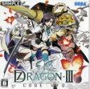 【中古】 セブンスドラゴンIII code:VFD /ニンテンドー3DS 【中古】afb