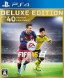 【中古】 FIFA 16 DELUXE EDITION /PS4 【中古】afb