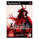 【中古】 義経英雄伝 THE STORY OF HERO YOSHITSUNE /PS2 【中古】afb