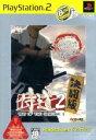 【中古】 侍道2 WAY OF THE SAMURAI 2 決闘版 PS2 the Best(再販) /PS2 【中古】afb
