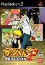 【中古】 金色のガッシュベル!! 友情タッグバトル2 /PS2 【中古】afb