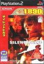 【中古】 SILENT HILL3 コナミ殿堂セレクション(再販) /PS2 【中古】afb