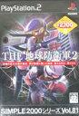 【中古】 THE 地球防衛軍2 SIMPLE 2000シリーズVOL.81 /PS2 【中古】afb