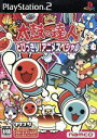 【中古】 太鼓の達人 とびっきり!アニメスペシャル /PS2 【中古】afb