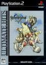 【中古】 キングダムハーツ ファイナルミックス アルティメットヒッツ(再販) /PS2 【中古】afb