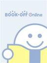 【中古】 ファミコンミニ 「スーパーマリオブラザーズ」 生誕20周年記念 Happy!Mario /GBA 【中古】afb