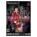 【中古】 THE ミニ美女警官(スケポリス) SIMPLE 2000シリーズVOL.88 /PS2 【中古】afb