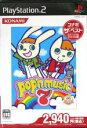【中古】 ポップンミュージック7 コナミザベスト(再販) /PS2 【中古】afb