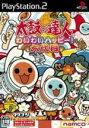 【中古】 太鼓の達人 わいわいハッピー!六代目 /PS2 【中古】afb