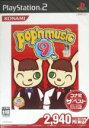【中古】 ポップンミュージック9 コナミザベスト(再販) /PS2 【中古】afb