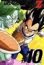 【中古】 DRAGON BALL Z #10 /鳥山明(原作...