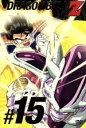 【中古】 DRAGON BALL Z #15 /鳥山明(原作...