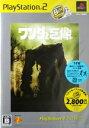 【中古】 ワンダと巨像 PlayStation2 the Best(再販) /PS2 【中古】afb