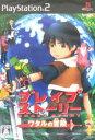 【中古】 ブレイブストーリー ワタルの冒険 /PS2 【中古】afb