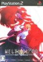 【中古】 メルティブラッド アクトカデンツァ /PS2 【中古】afb