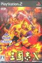 【中古】 三國志X KOEI The Best(再販) /PS2 【中古】afb