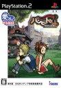 PS2販売会社/発売会社:アイレムソフトウェアエンジニアリング発売年月日:2006/09/14JAN:4536592000471機種:PS2