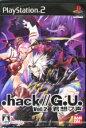 【中古】 .hack//G.U. Vol.2 君想フ声 /PS2 【中古】afb