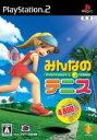 【中古】 みんなのテニス /PS2 【中古】afb