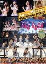 【中古】 Hello!Project 2006 Summer 〜ワンダフ