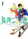 【中古】 ルパン三世 PART IV Vol.1(Blu−r...