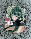 【中古】 ワンパンマン 5(特装限定版)(Blu−ray D...