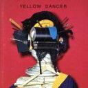 【中古】 YELLOW DANCER(通常盤) /星野源 【...