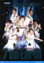 【中古】 三代目J Soul Brothers 7 on Earth 限定永久保存版 /Exile研究会(編者) 【中古】afb