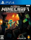 【中古】 Minecraft:PlayStation4 Ed...