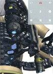 【中古】 いぬやしき(5) イブニングKC/奥浩哉(著者) 【中古】afb