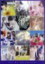 【中古】 ALL MV COLLECTION〜あの時の彼女たち〜(4DVD) /乃木坂46 【中古】