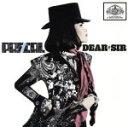 樂天商城 - 【中古】 【輸入盤】Dear Sir /Pas/Cal(アーティスト) 【中古】afb