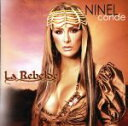 Fork, Country - 【中古】 【輸入盤】Rebelde /NinelConde 【中古】afb