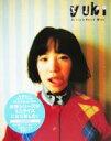 【中古】 Girly Rock Mini YUKI /宇都宮美穂(著者),大森克己(著者) 【中古】afb