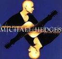Beyond Boundaries: Guitar Solos /マイケル・ヘッジス afb
