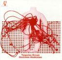 民俗, 鄉村 - 【中古】 【輸入盤】Electronic Meditation /タンジェリン・ドリーム 【中古】afb