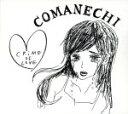 民俗, 鄉村 - 【中古】 【輸入盤】Crime of Love /Comanechi 【中古】afb
