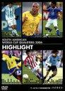 【中古】 FIFA ワールドカップ ドイツ2006南米予選 ハイライト /(サッカー) 【中古】afb