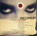 楽天ブックオフオンライン楽天市場店【中古】 【輸入盤】Encomium: Tribute to Led Zeppelin /NevertheBride 【中古】afb