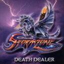 其它 - 【中古】 【輸入盤】DEATH DEALER /STORMZONE(アーティスト) 【中古】afb