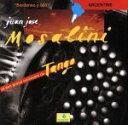 其它 - 【中古】 【輸入盤】Bordoneo Y 900 /JuanJos?Mosalini 【中古】afb