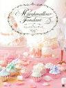 【中古】 世界一かんたんで愛らしいお菓子マシュマロ